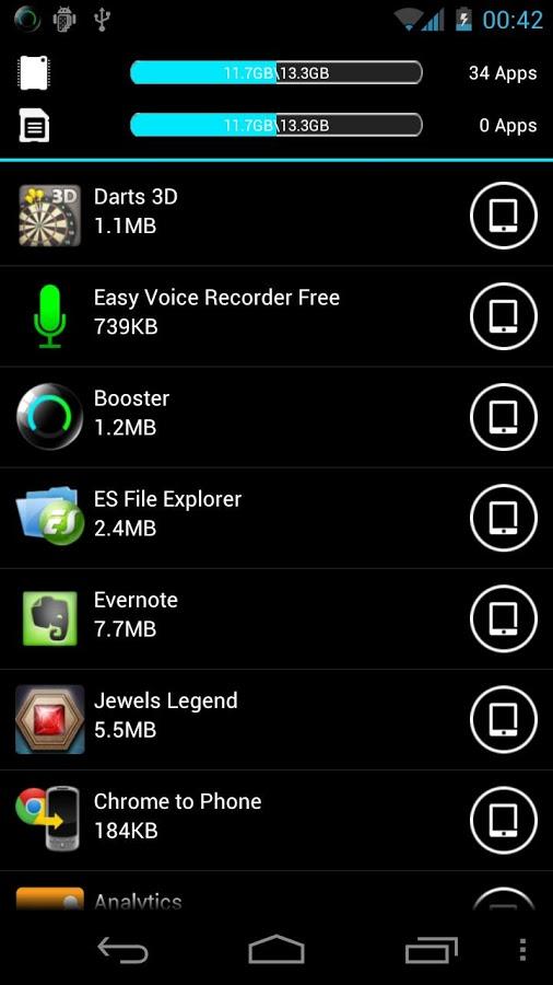 Скачать на андроид 2 3 6 программы