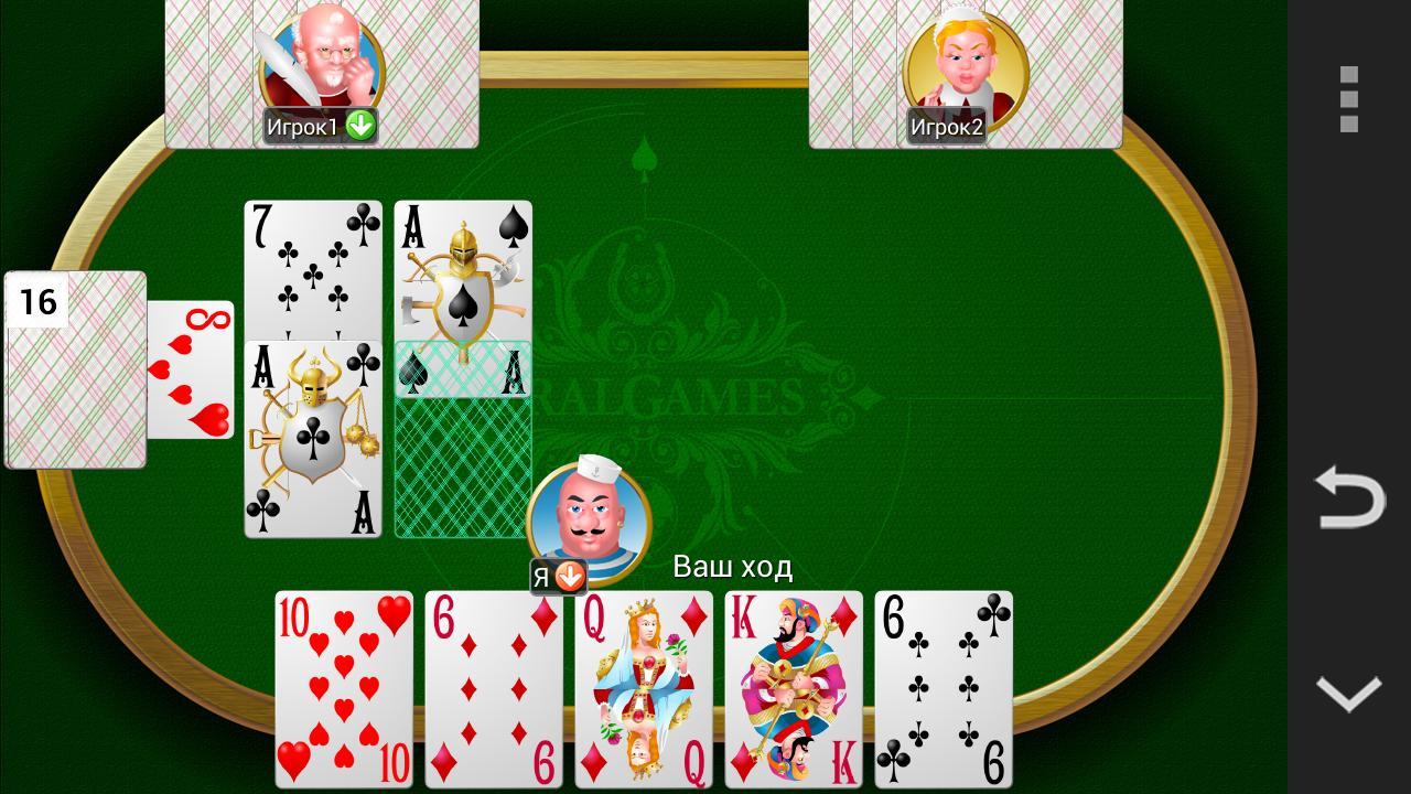 Карточные настольные игры скачать – онлайн казино   игровые автоматы.