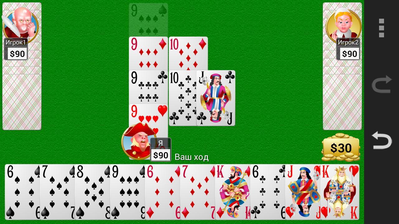 скачать на андроид карточные игры