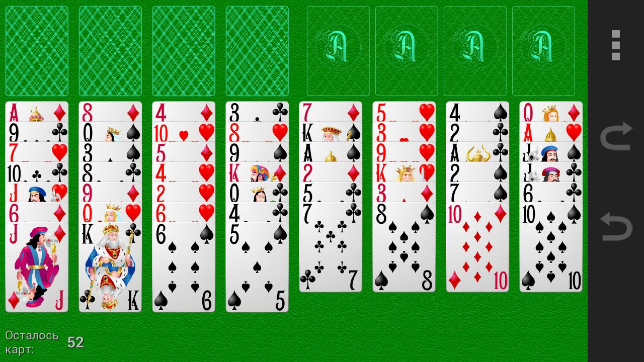 Покер онлайн техас