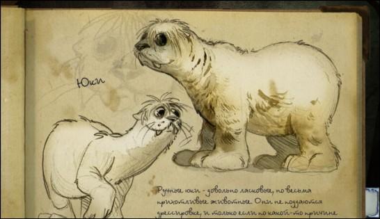 Сибирь 2. Скриншот 8
