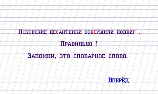 скачать русский язык на андроид