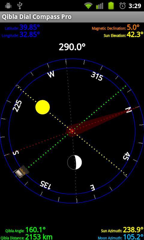 компас Lite - фото 6