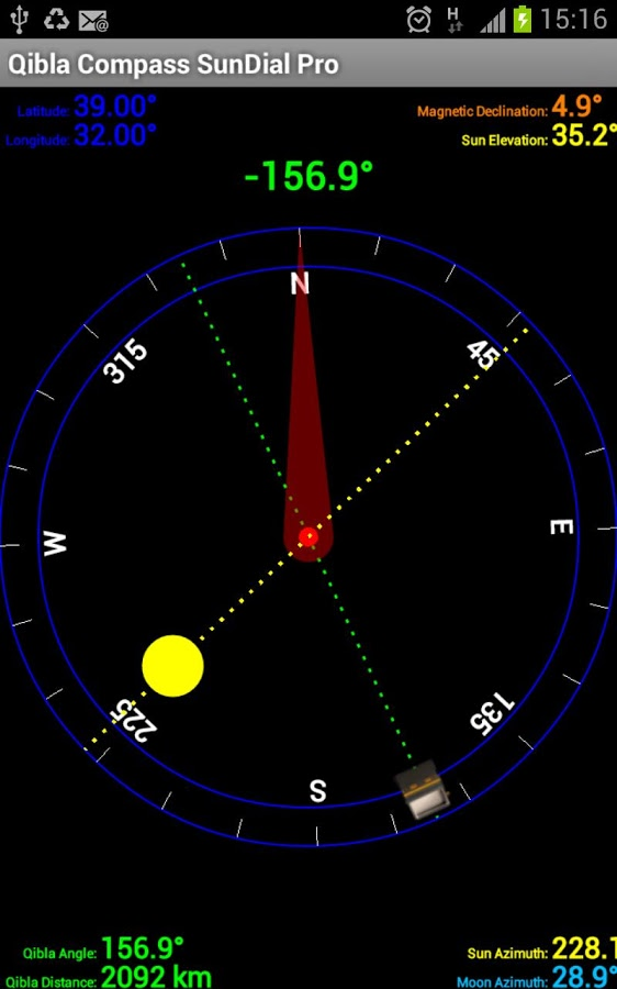 компас Lite - фото 5