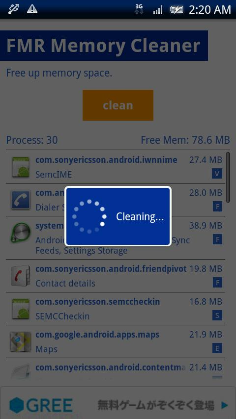 Скачать FMR Memory Cleaner на Андроид телефон и планшет. FMR Memory Cleaner на Андроид бесплатно.