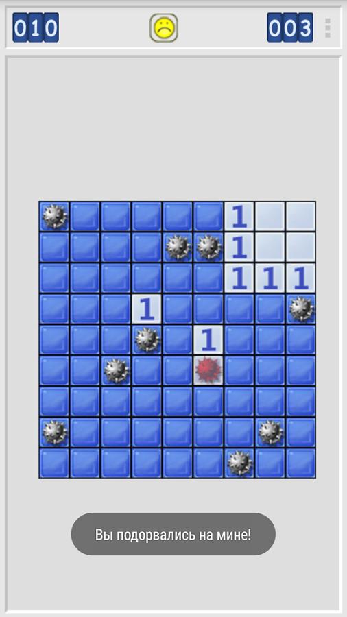 Шахматы, сапёр и косынка для windows 10: возвращаем игры в новую ос.