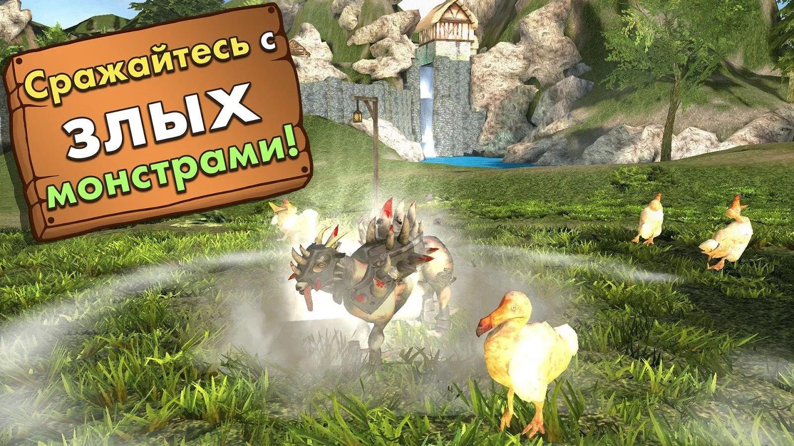 Скачать Goat Simulator 1 4 9 на андроид