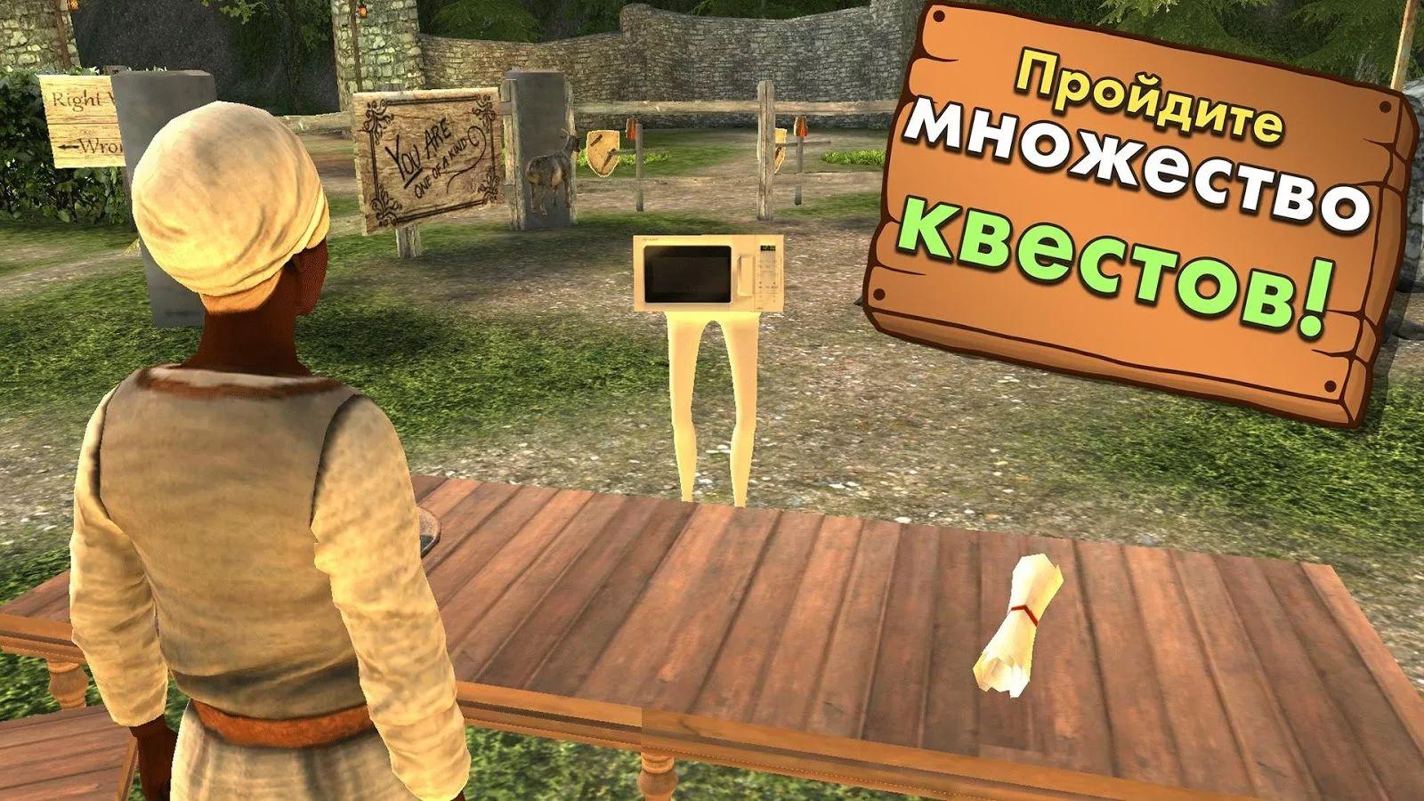 Goat Simulator MMO