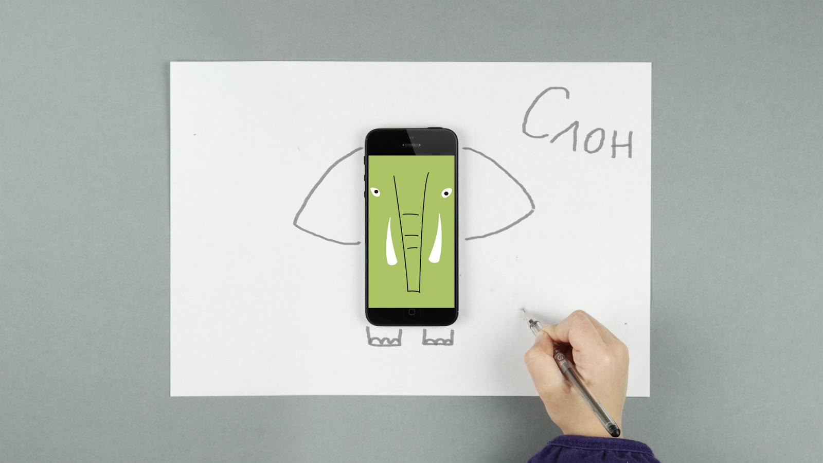 Азбука для детей рисовать