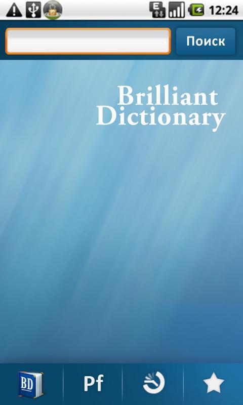 Русско-английский Словарь для Android