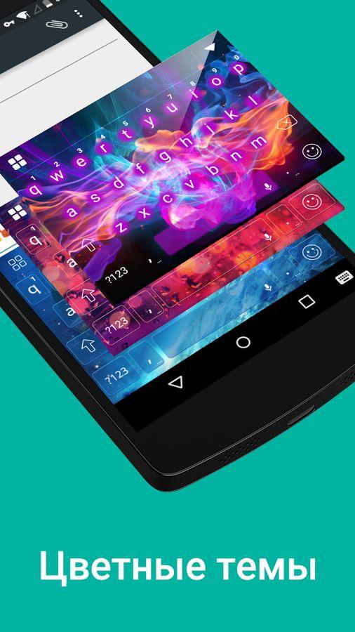 Skachat Kika Keyboard 5 5 8 3171 Dlya Android