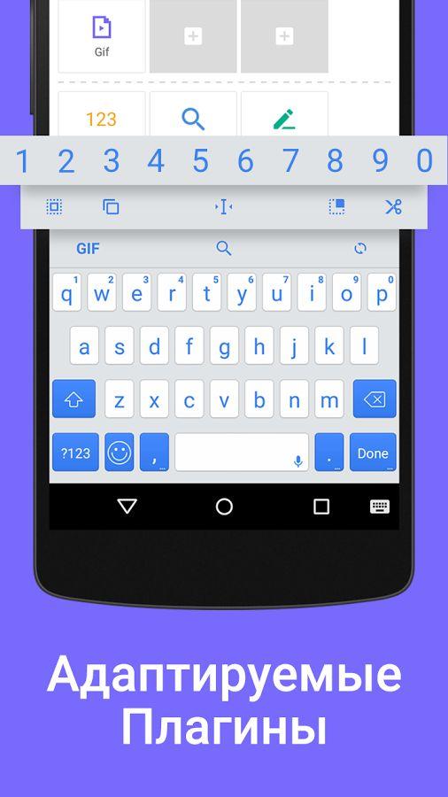 Скачать японская раскладка google apk 2. 22. 3183. 3. 185108323.
