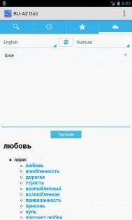 Russian Language Tutorial Online Phrasebook 91