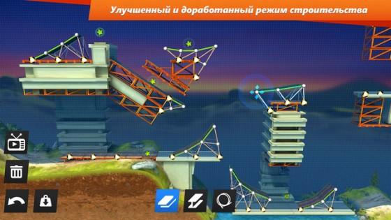 Скачать bridge constructor: stunts 1. 4 для android.