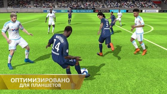 FIFA 06 UT 0.2.113645. Скриншот 0