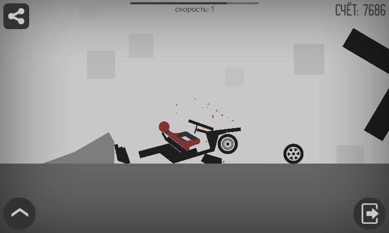 Игры на андроид stickman dismount