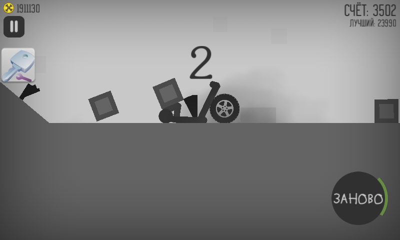 Скачать Игру На Андроид Стикмен Дисмаунт - фото 7