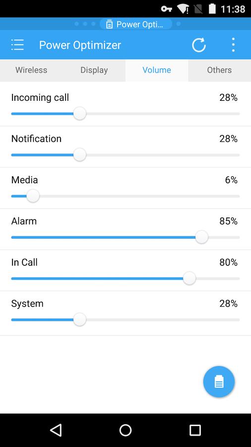Диспетчер приложений скачать на андроид