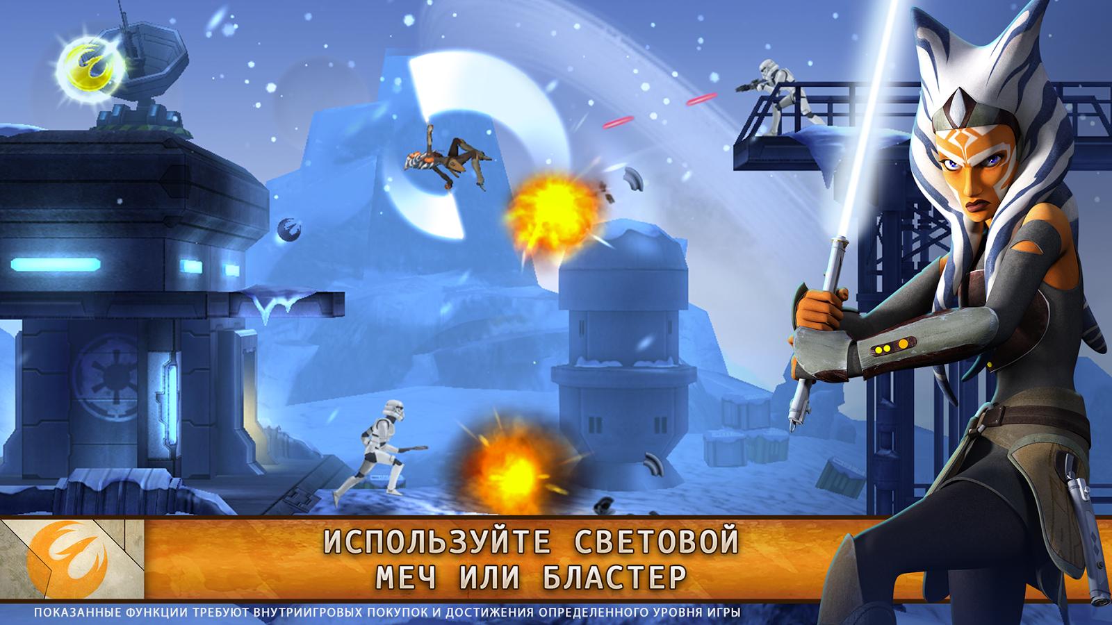 Звездные войны повстанцы игры для андроид какая была бмв в фильме бумер 2