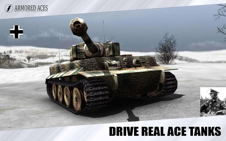 Звуки выстрела танка скачать бесплатно