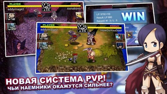 Ragnarok online is 2002-2017 gravity co, ltd  lee myoungjin