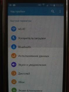 На Galaxy S5 почему-то моргает экран наминимуме.. Скриншот 1