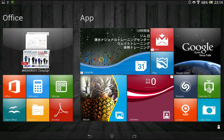 Скачать squarehome. Phone 1. 6. 4 для android.