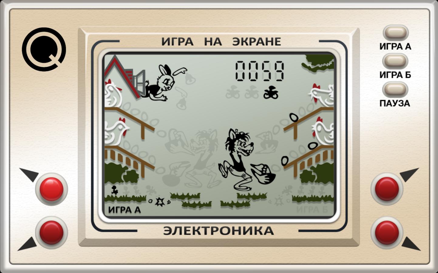 Лучшие Android игры: #15 Настоящий,Ну Погоди (Волк ловит ...
