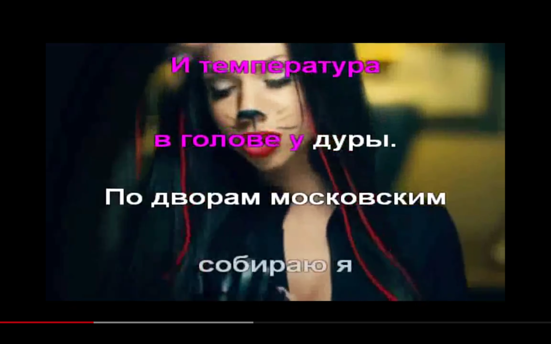 петь караоке онлайн на русском