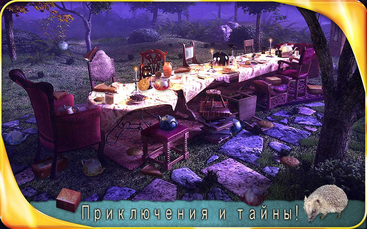 Алиса в Стране чудес игра APK + мод - Скачать …
