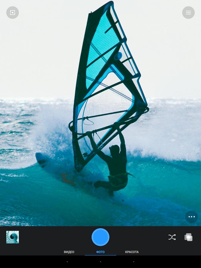 Sail рингтон скачать