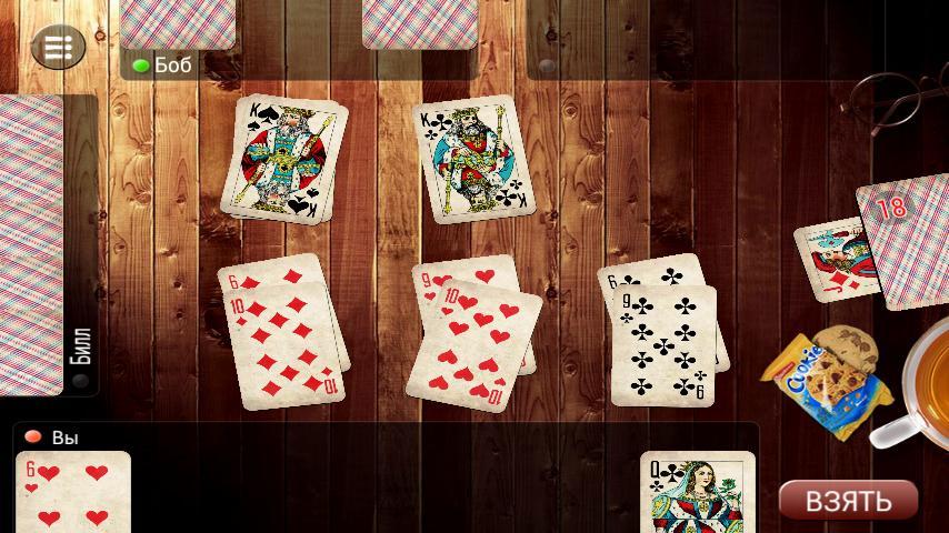 Игровые автоматы играть алмазное трио