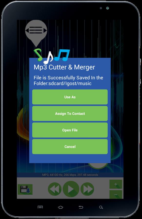 скачать на андроид программу для нарезки песен
