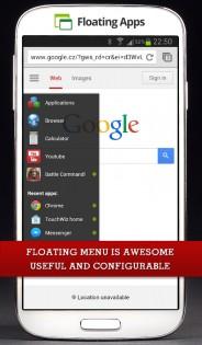 Floating Apps 4.5.3. Скриншот 7