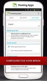 Floating Apps 4.5.3. Скриншот 9