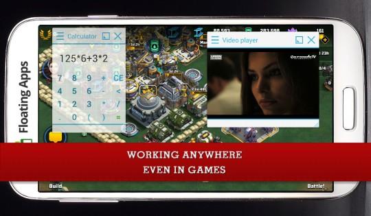 Floating Apps 4.4.6. Скриншот 13