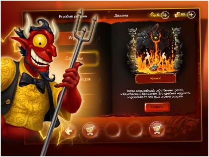 Doodle devil blitz for android free download doodle devil blitz.