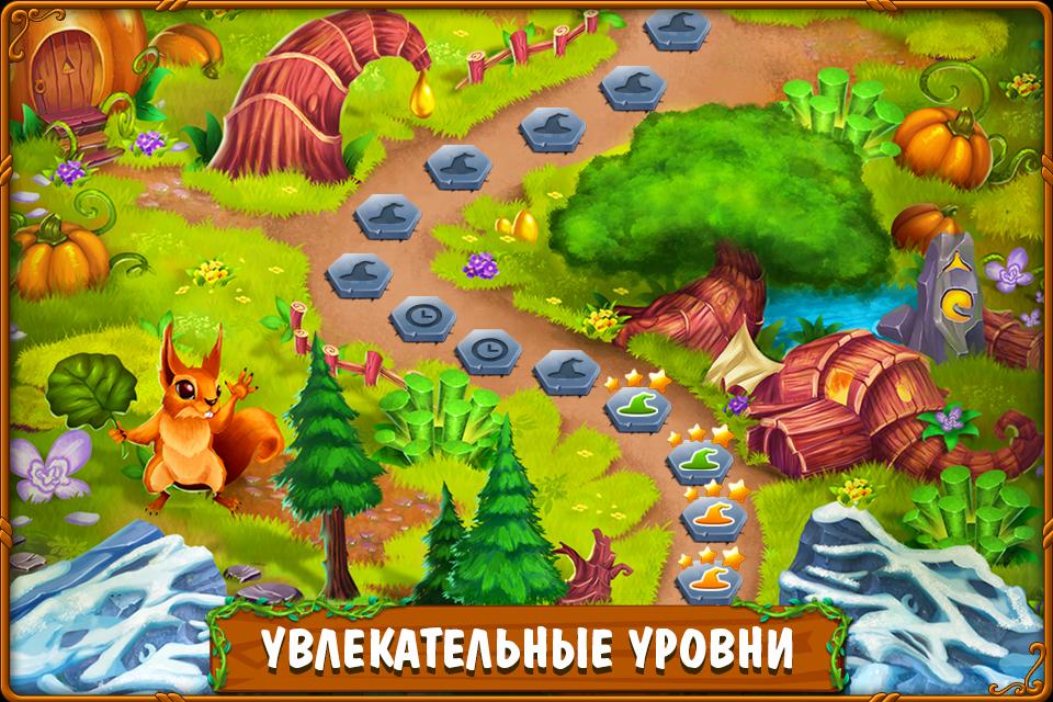 Скачать Игру Магическая Кухня 2 На Андроид Бесплатно - фото 10