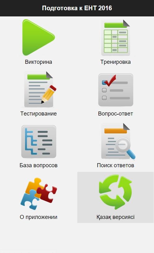 Скачать приложения ент скачать приложения для lumia 1020