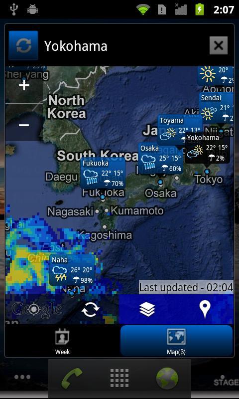 World clock and weather widget | Digital clock & world weather APK