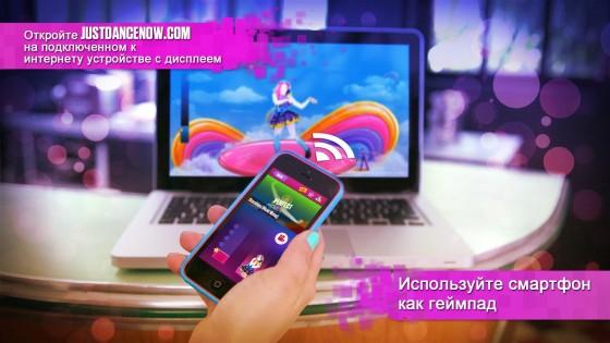 Скачать just dance now 2. 6. 0 для android.