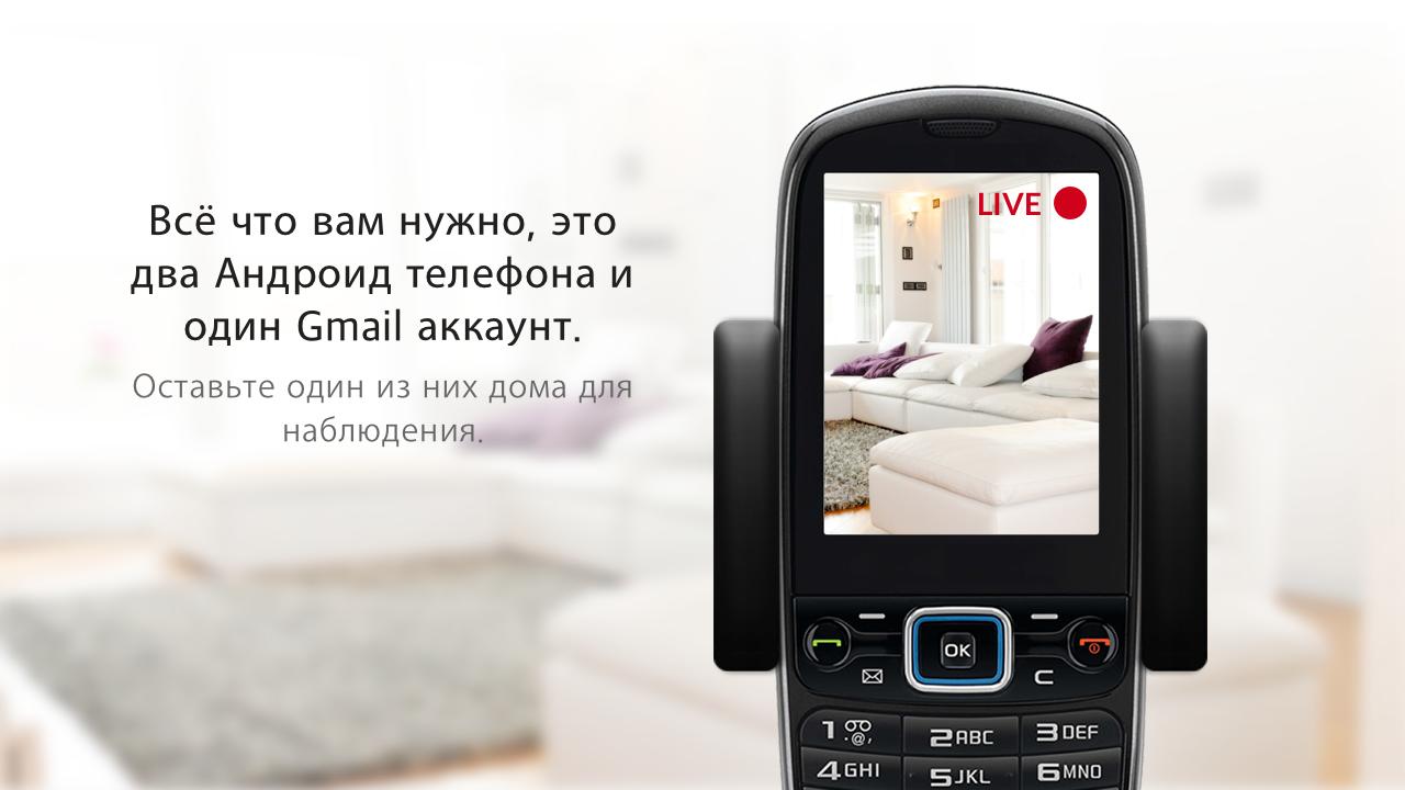 Реальная скрытая камера скачать на телефон фото 248-256