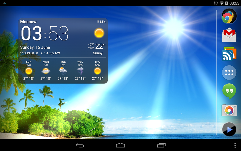 Приложения для компьютера погода скачать бесплатно