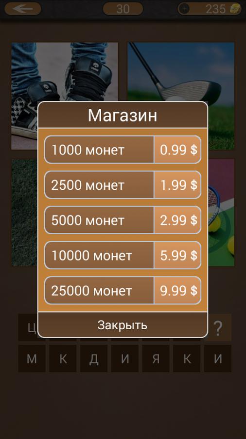 цены на шугаринг в архангельске