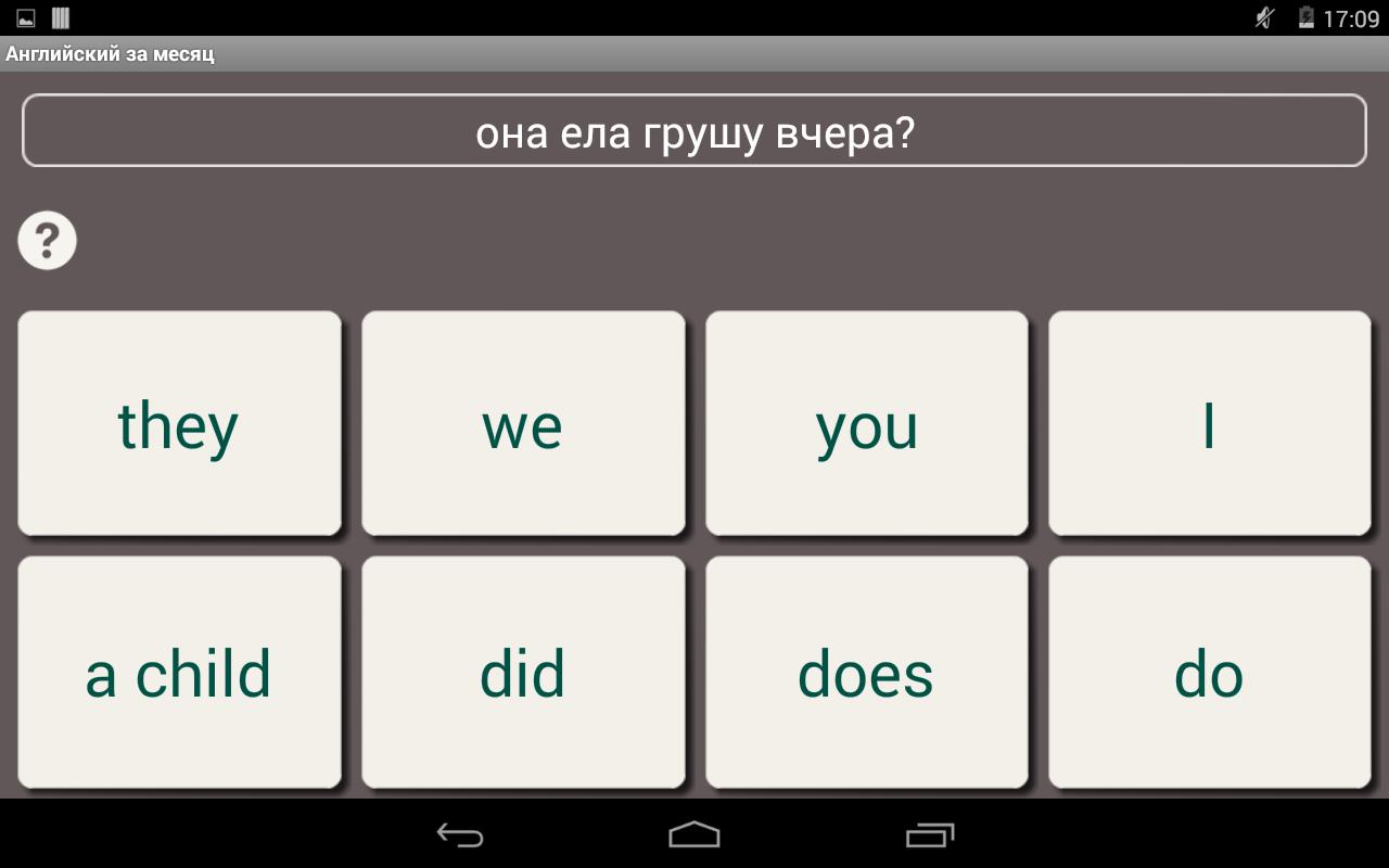 Скачать Сталкер для Android