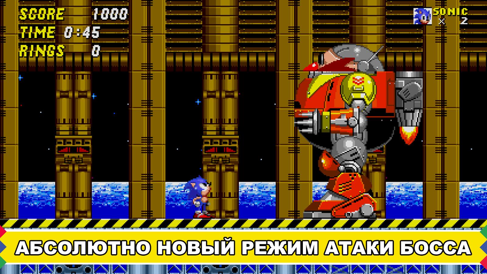 Sonic the hedgehog 3 download game | gamefabrique.