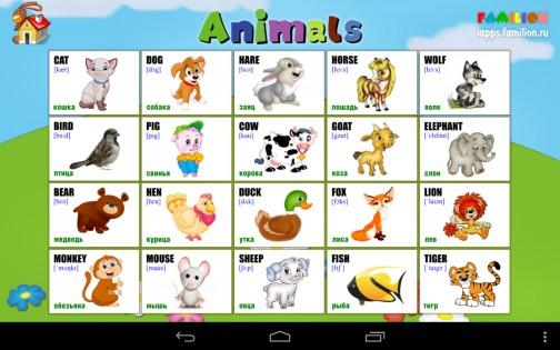 Английский для детей андроид