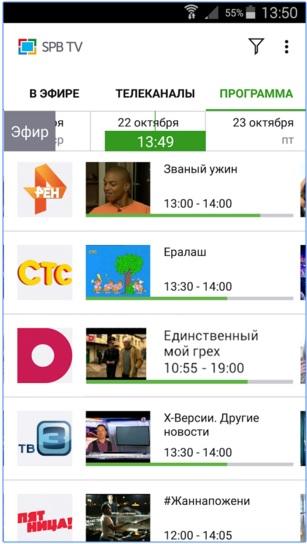 1 Первый канал онлайн  Телевидение онлайн