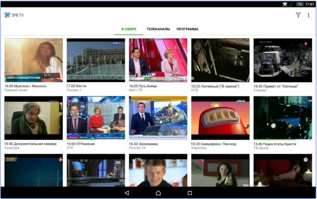 Россия онлайн тв на андроид
