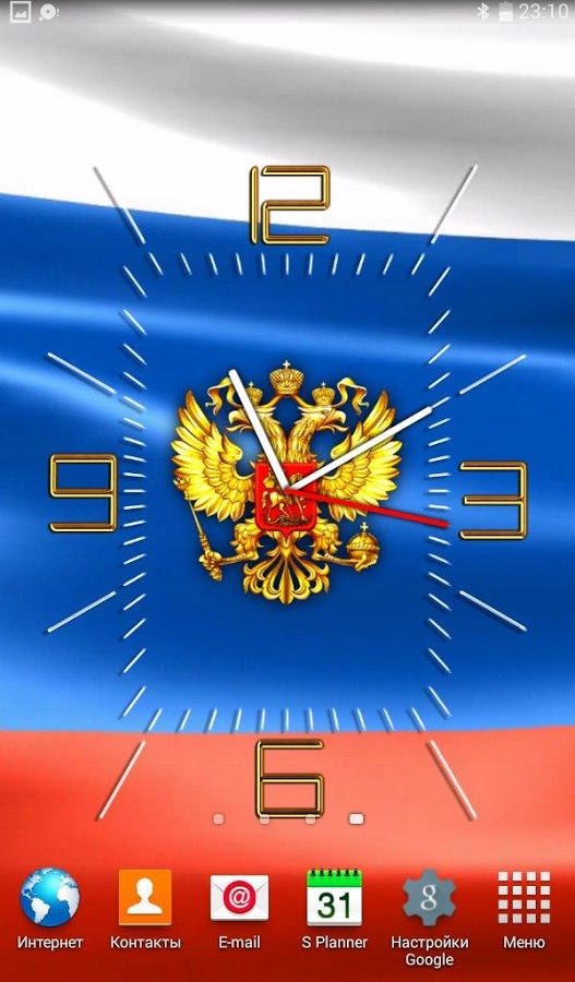 Живые Обои Часы Россия